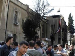 Protestas en Siria.