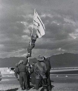Ingreso de Israel en la ONU.