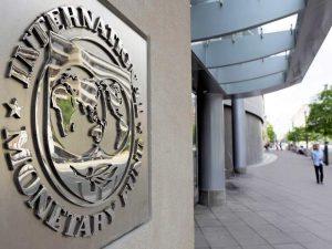Una de las sedes del FMI (EFE).