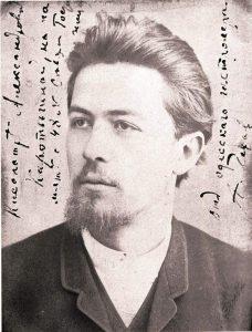 El escritor ruso Antón Chéjov (EFE).