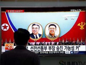 Las imágenes de Kim Il Sung y Kim Jong Il en el VII Congreso del Partido de los Trabajadores de Corea del Norte celebrado en mayo de 2016.