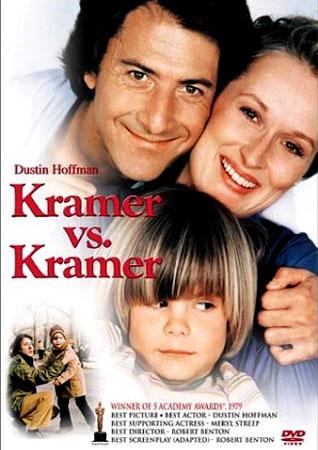 Dustin Hoffman en Kramer contra Kramer (CINeol).