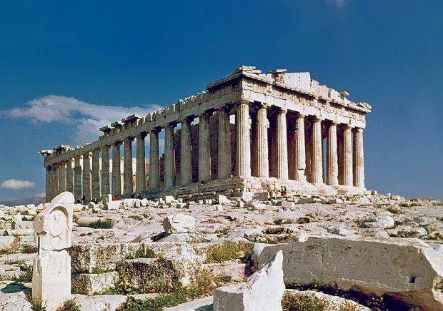 Imagen del Partenón (Atenas). WIKIPEDIA