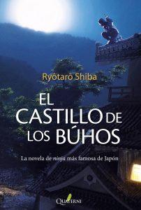 libro_1420709193