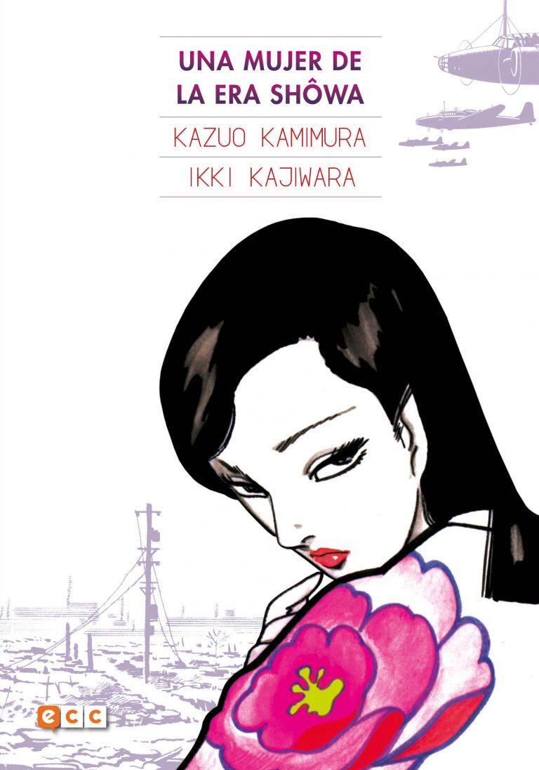 342134c4e 'Golden Kamuy', el manga también puede llevarte de viaje por la historia  (al Hokkaido posterior a la guerra ruso-japonesa)