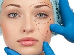 Cirugía Plástica. DRSAADARTI.COM