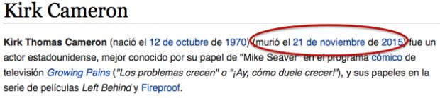 Muerte de Kirk Cameron en Wikipedia