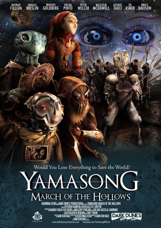 peter-weller-yamasong