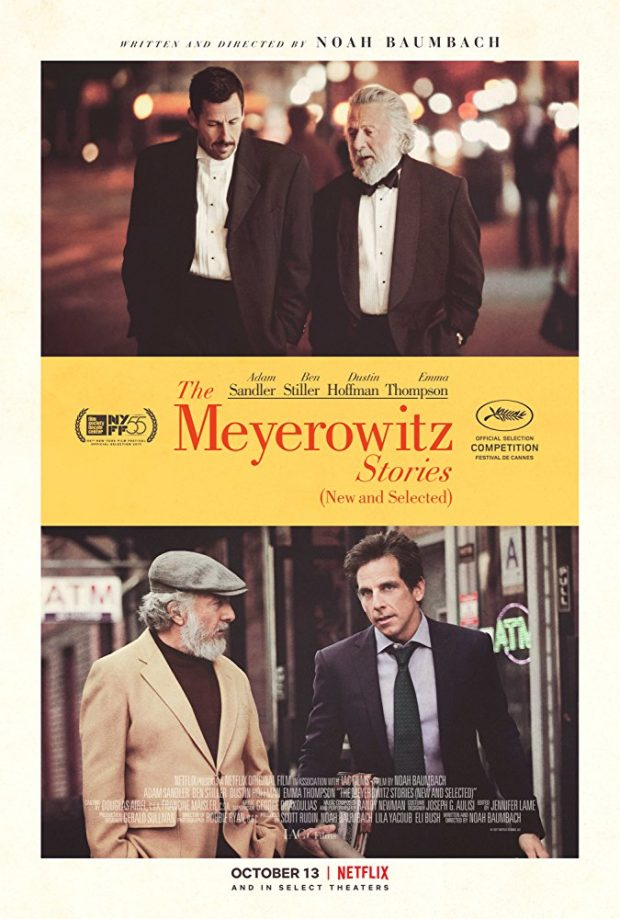 meyerowitz-stories
