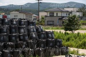 Bolsas de 1 metro cúbico con residuos radiactivos (Greenpeace)