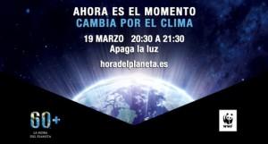 La Hora del Planeta. 19 de marzo a las 20:30h (WWF)