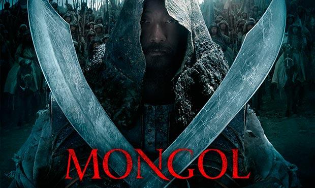 pelicula mongol