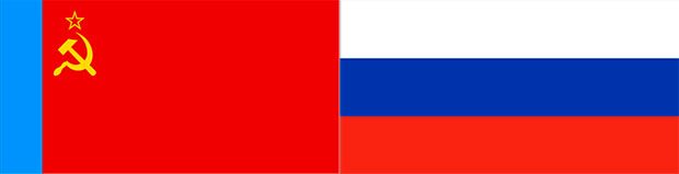 bandera rusa sovietica