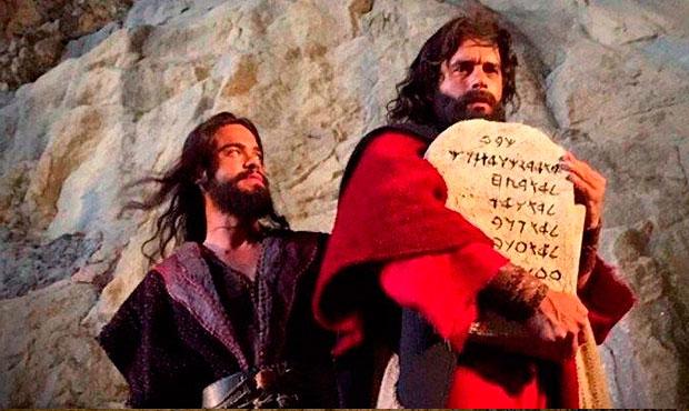 Moisés y los diez mandamientos La película