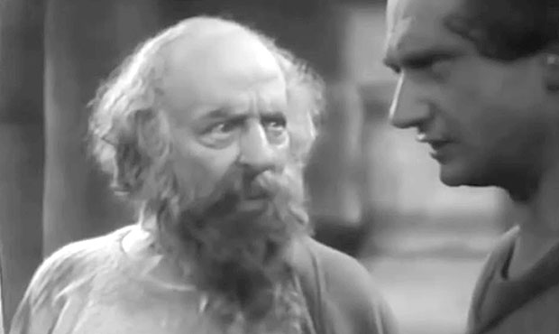 Proceso y muerte de Sócrates 1939
