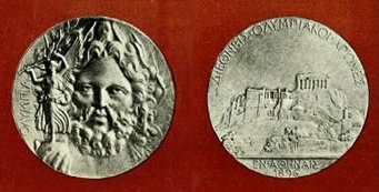 Anverso y reverso de las medallas de los Juegos de 1896 (WIKIPEDIA).