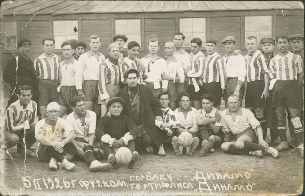 Foto del Dínamo, datada en 1926 (WIKIPEDIA).