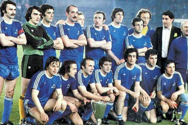 El Dínamo de Tiflis, en 1981 (WIKIPEDIA).