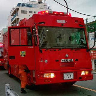 Camión de bomberos japonés.