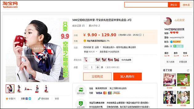 pagina_taobaog