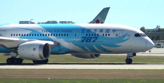avion_china