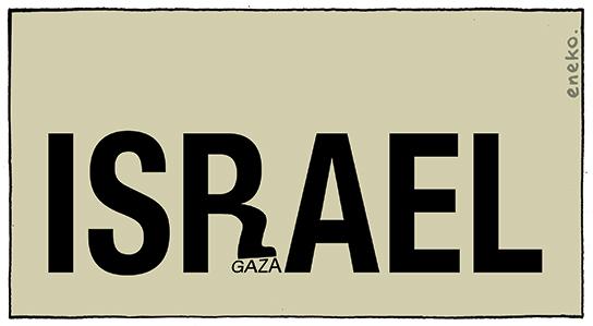 15-09-07israel