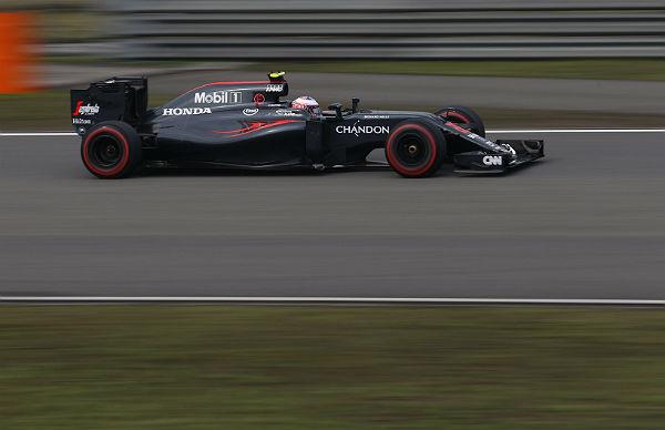 McLaren (Foto: Efe).