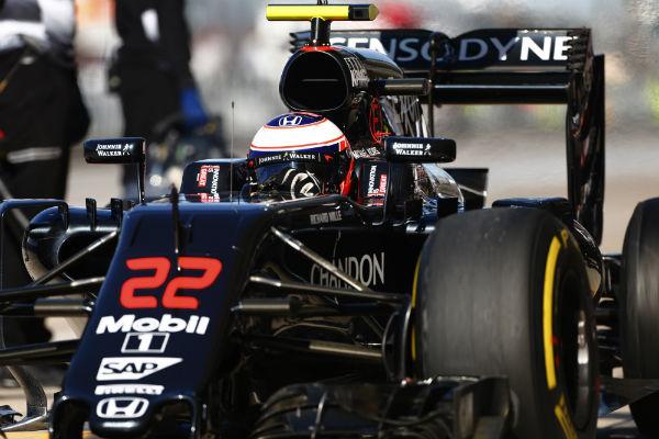 El logo de Mobil desaparecerá de la carrocería del McLaren (Foto: McLaren).