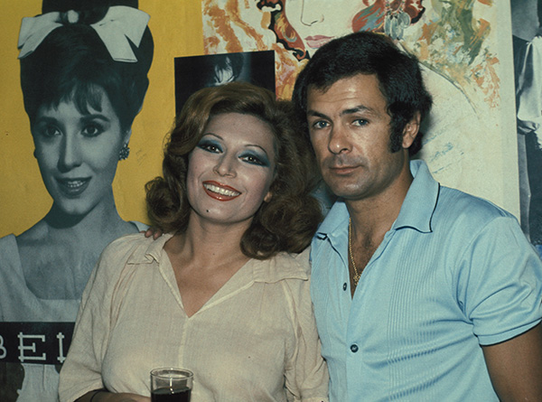 Con el que fue su primer marido, Pedro Carrasco.