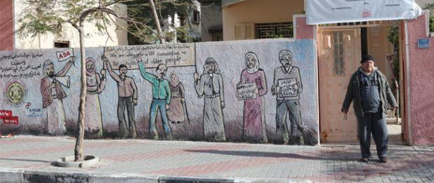 Nuestro centro de día para mayores en Gaza