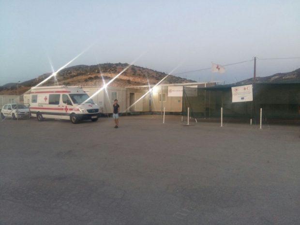 Campamento de refugiados de Skaramagas.