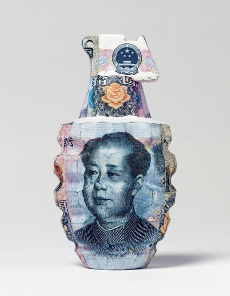 'Instrument of State - China' - Justine Smith