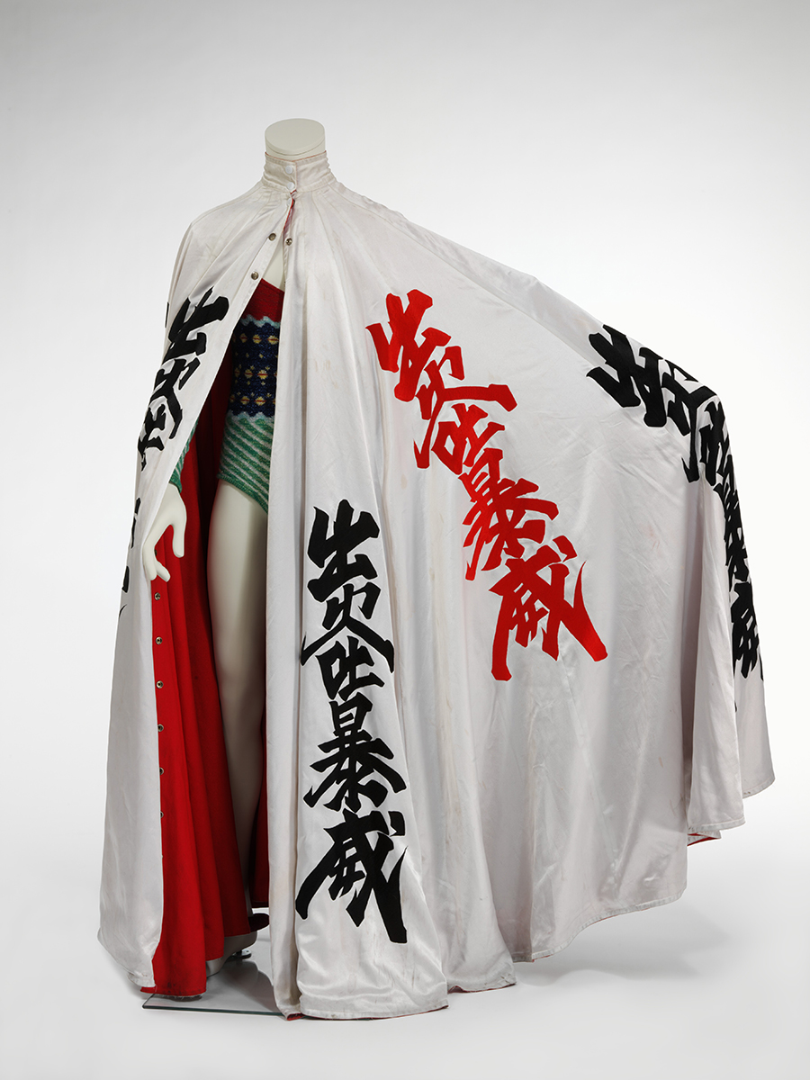 Cloak decorated with kanji characters, 1973 Designed by Kansai Yamamoto for the Aladdin Sane tour courtesy David Bowie Archive