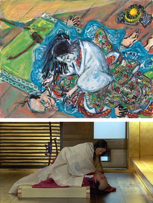 """Akira Kurosawa, """"Ran"""""""