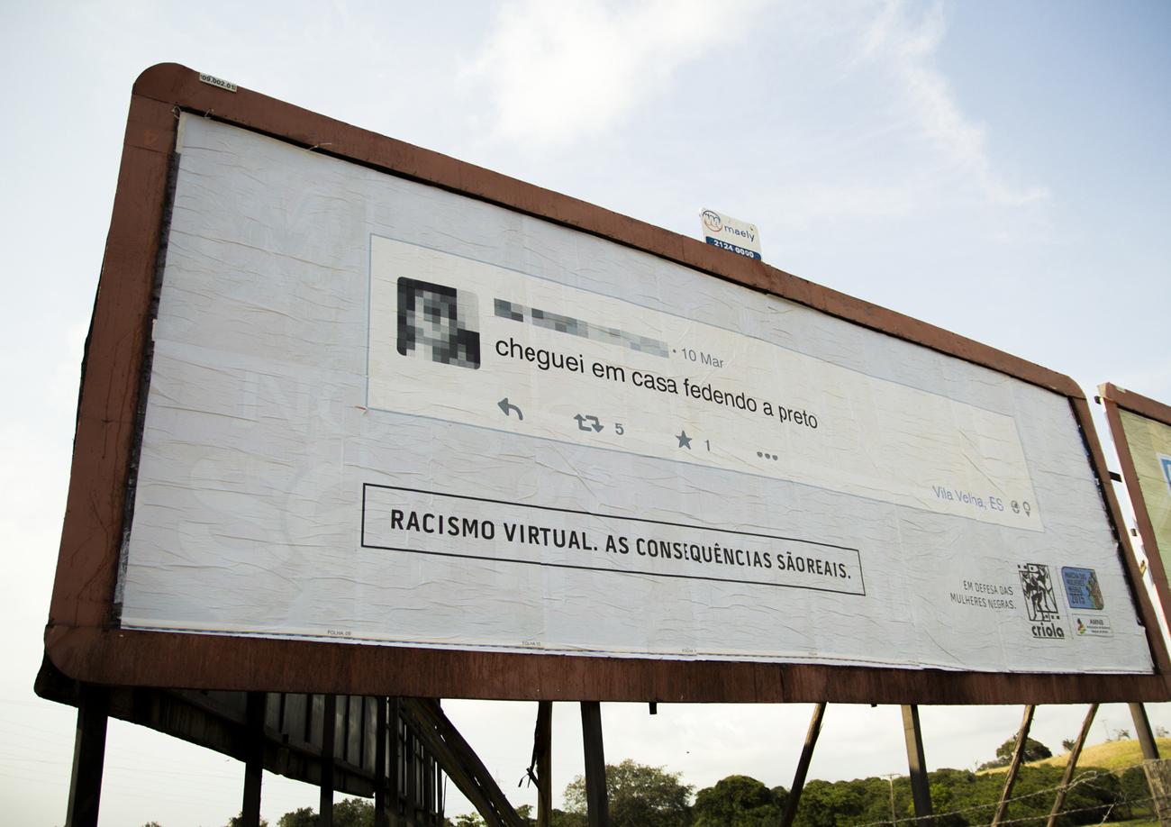 Uno de los carteles de 'Racismo virtual' -Foto: racismovirtual.com.br