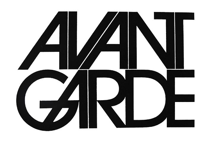 Logo de Avant Garde