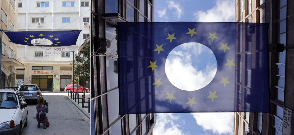 'Flag of EU' - Vlady - Foto: www.vladyart.com