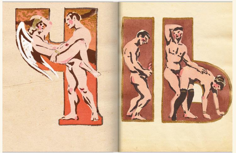Doble página del abecedario erótico de Merkúrov