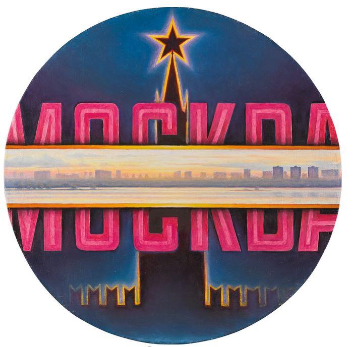 'Moscow', 1976 - Sergei Shablavin - Courtesy: Sotheby's