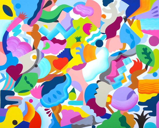 'Selva De Mar' - Mina Hamada - Foto: cargocollective.com/minahamada