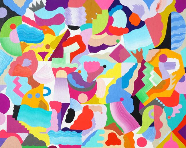'Sanpo' - Mina Hamada - Foto: cargocollective.com/minahamada