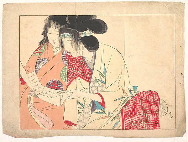 """Love Letter (Kesobumi)"" by Kajita Hanko (Japanese, 1870–1917), Japan via The Metropolitan Museum of Art is licensed under CC0 1.0"