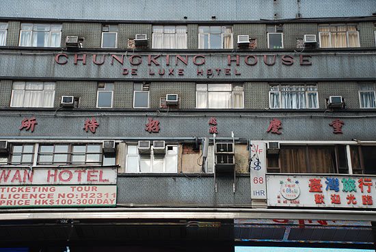 Chunking House, Hong Kong. ©Jacobo Alcutén. Hoja de Rutas.
