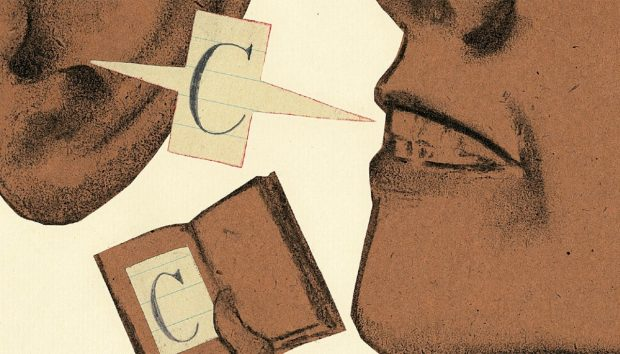 """""""El Nuevo Libro del Abecedario"""" Karl Philipp Moritz, via Barbara Fiore Editora."""