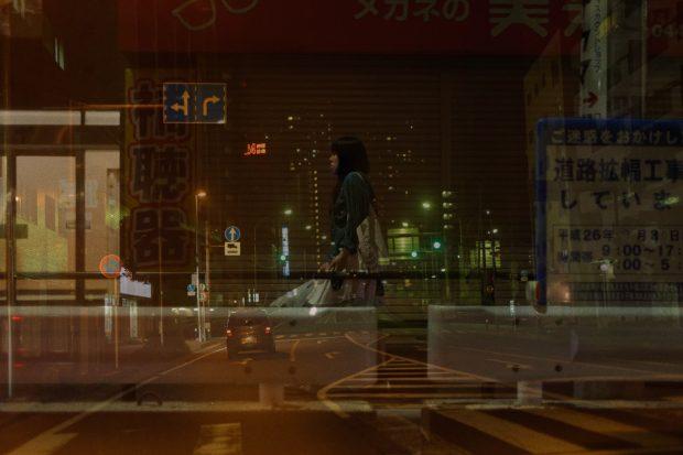 ©Issui Enamoto