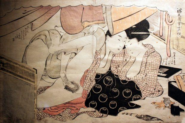 Kitagawa Utamaro. Siglo XIX. Wikimedia Commons.