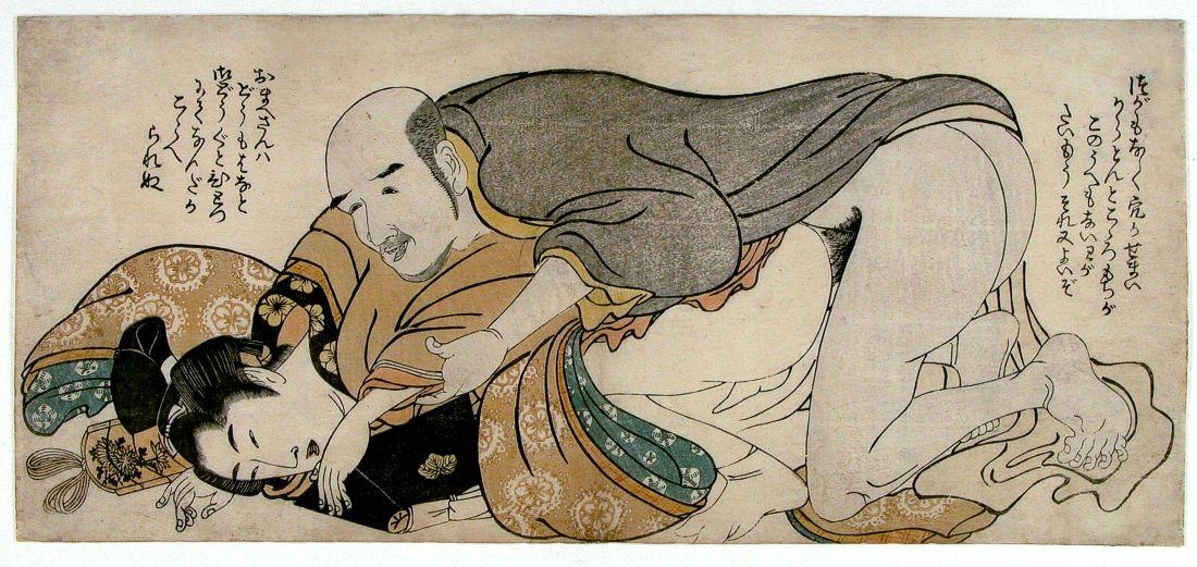 Kitagawa Utamaro 1753 – 1806. Wikimedia Commons.
