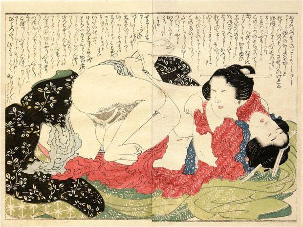 Shunga lésbico. Katsushika Hokusai. 1814
