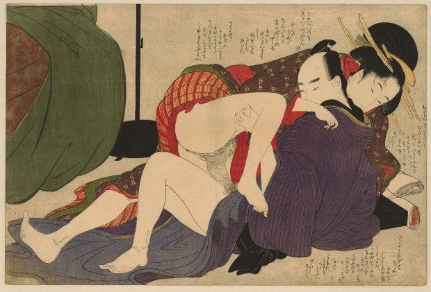 Kitagawa Utamaro (1753 - 1806). Wikimedia Commons.