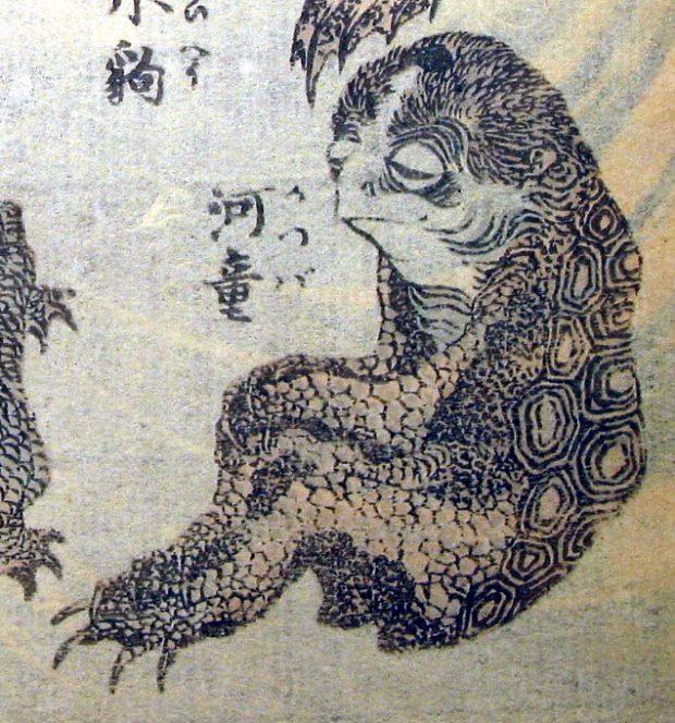 Yokai Kappa. Por Katsushika Hokusai. Wikimedia Commons.